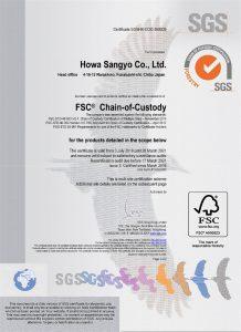 朋和産業 FSC認証1