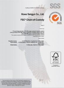 朋和産業 FSC認証2